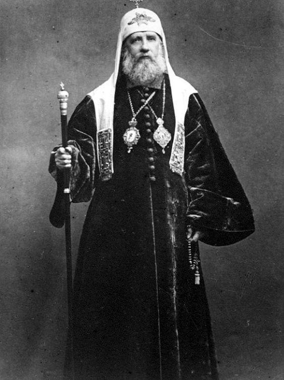 patriarhul-tihon